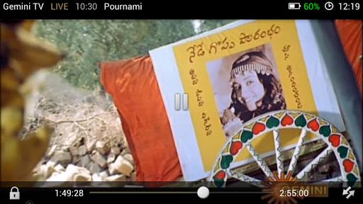 Chitram TV screenshot 4