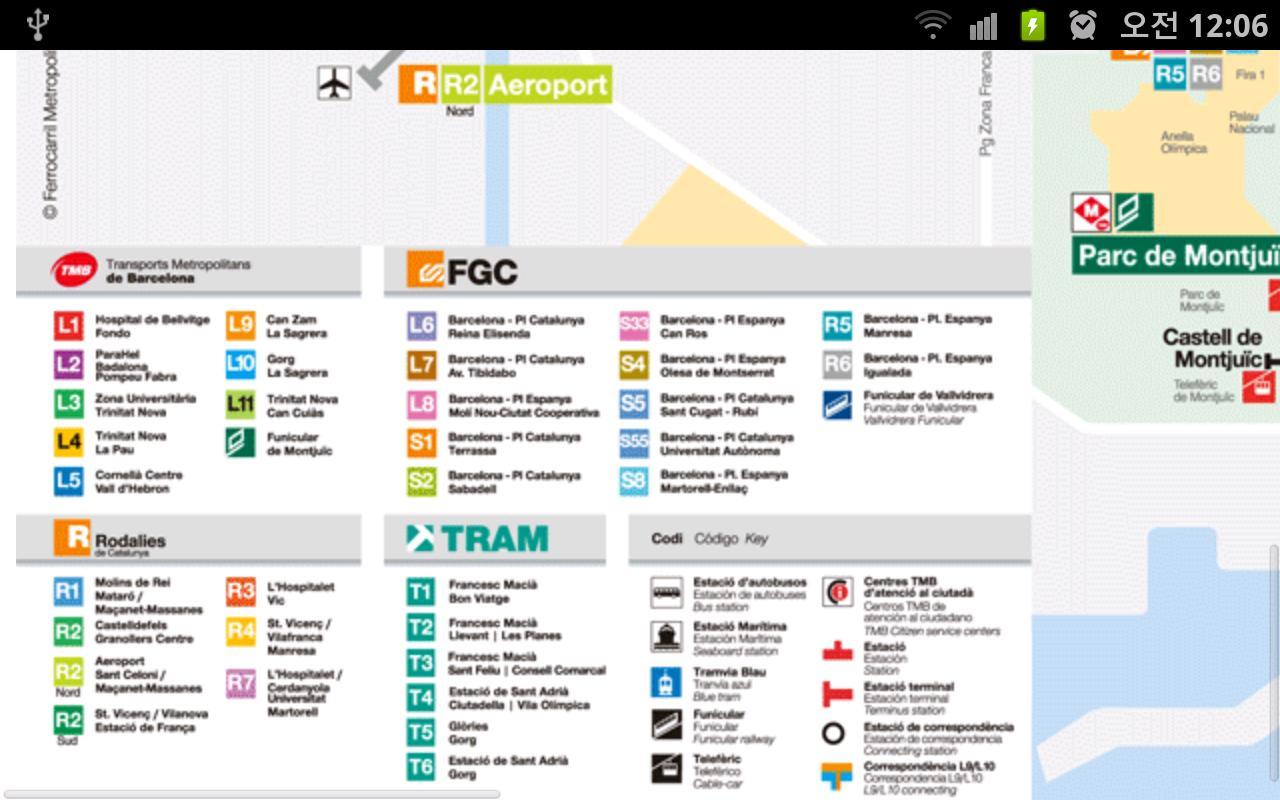 Barcelona Metro 바르셀로나 지하철- screenshot