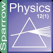 Gujarati 12th Physics Sem 3