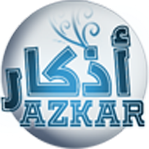AzkaR | أذكار for PC and MAC