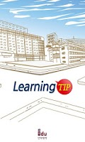 Screenshot of Learning Tip