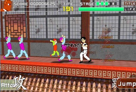 Kung Fu Master (unofficial)- screenshot thumbnail