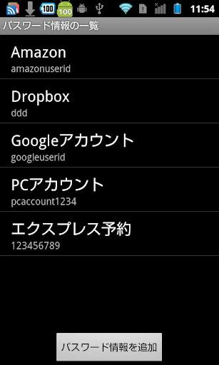 LockTile u30d1u30b9u30efu30fcu30c9u7ba1u7406 1.0.2 Windows u7528 5