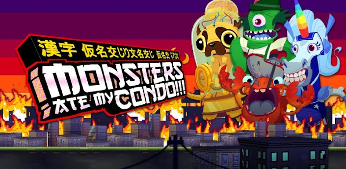 Monsters Ate My Condo APK v1.0.1 Download Android Full Free Mediafire
