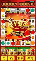 Screenshot of Fruit Roulette Slots