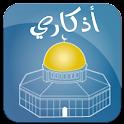 Azkari |  اذكاري logo