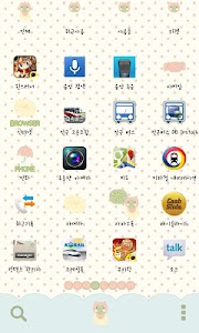 Gomguri Dodol launcher screenshot 3