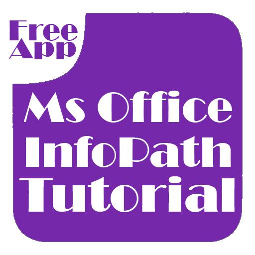 Office InfoPath Tutorial 程式庫與試用程式 App LOGO-硬是要APP