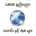 နည္းပညာ သတင္္း icon