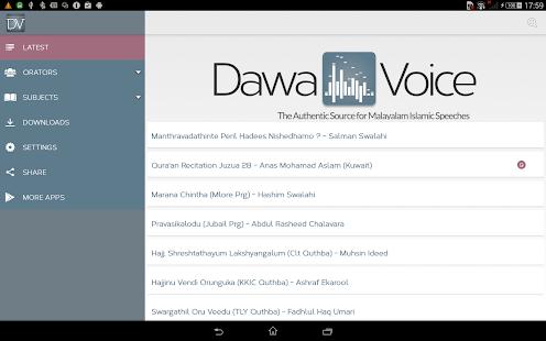 Dawa Voice - Islamic Speeches