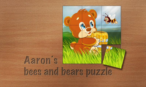 Aaron's Kids Honey Bear Puzzle