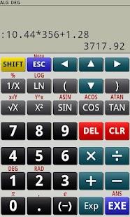 PG Calculator (Free)- screenshot thumbnail