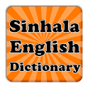 ★ Sinhala English Dictionary ★ icon