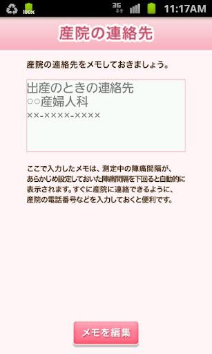 u305fu307eu3072u3088u306eu80ceu52d5u30fbu9663u75dbu30abu30a6u30f3u30bfu30fcu3010u305fu307eu30abu30a6u30f3u30bfu3011 1.7.1 Windows u7528 7