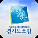 경기도소방 SMART119 logo