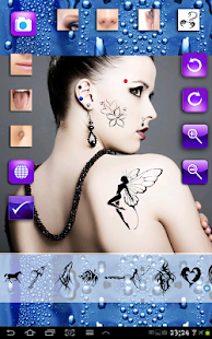 Piercing and Tattoo- screenshot thumbnail