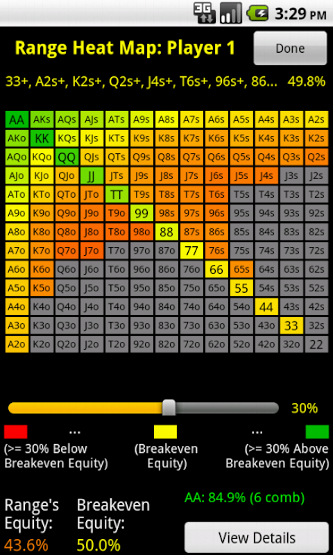 PokerCruncher - Adv Poker Odds - screenshot