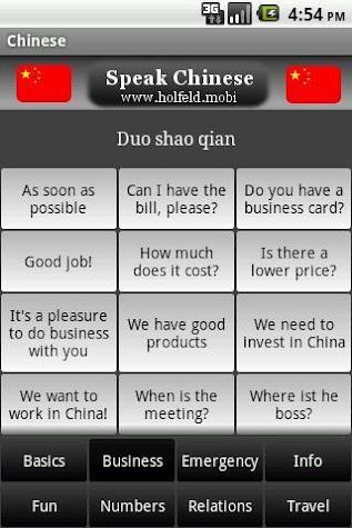 Speak Chinese Screenshot