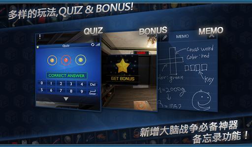 玩解謎App|密室逃脱 : Doors&Rooms 2免費|APP試玩
