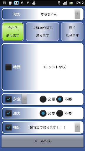 u5e30u5b85u4e88u544au30e1u30fcu30ebfree 2.0 Windows u7528 3