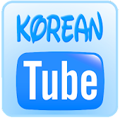 Korean Song Tube