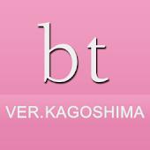 bijin-tokei ver.Kagoshima