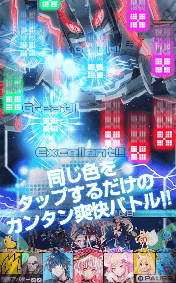 アバタードライブ【爽快!アクションRPG】 - screenshot