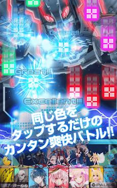 アバタードライブ【爽快!アクションRPG】のおすすめ画像4