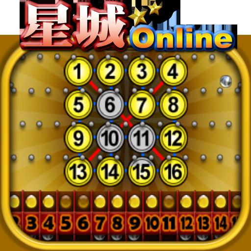 StarCity Casino Pinball