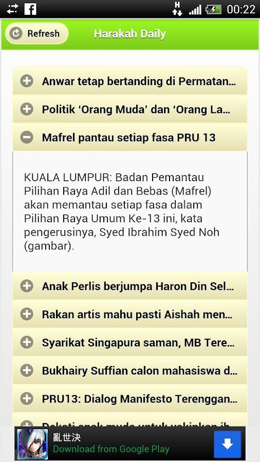 Harakah Daily- screenshot