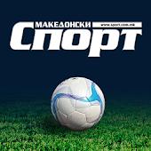 Makedonski Sport