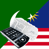 Malay Urdu Dictionary