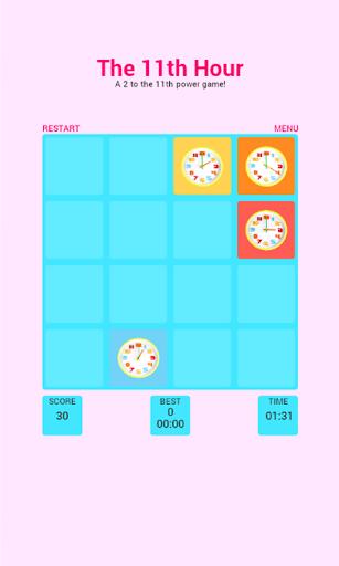 第11小時 - 2048 遊戲