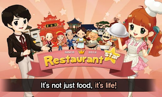Restaurant Star - screenshot thumbnail
