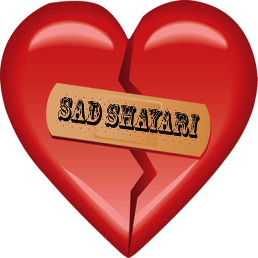 Sad Shayari SMS And Images 娛樂 App LOGO-APP試玩