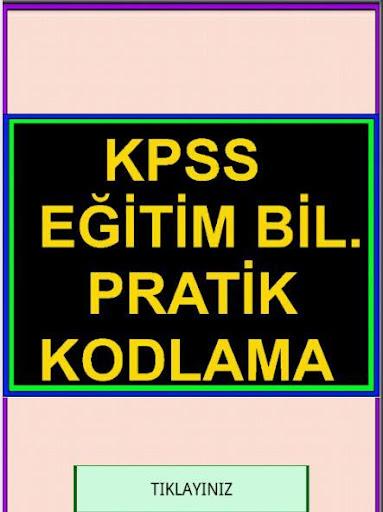 KPSS EĞİTİM BİLİMLERİ KODLAMA