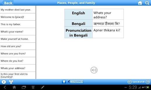 Learn Bengali by WAGmob - screenshot thumbnail