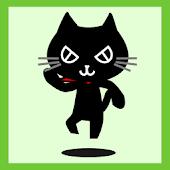 猫面相(なごみ仕様)