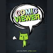 Comic Viewer