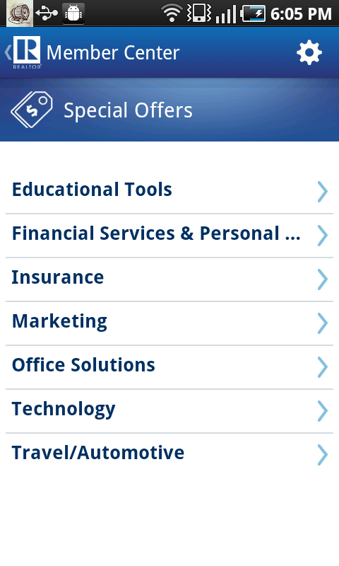 NAR Member Center- screenshot