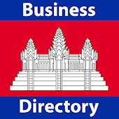RUPP Business Directory