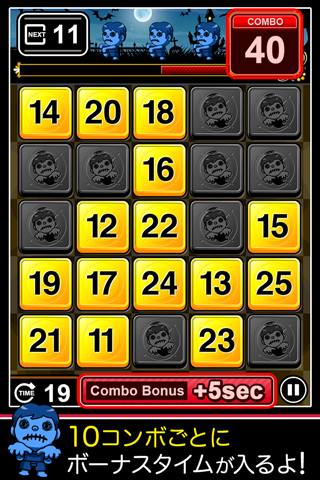 Zombie the Number- screenshot