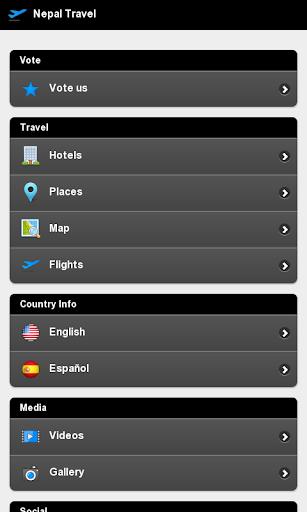 ネパール旅行ガイド