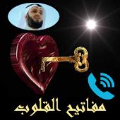 رنات دينية بصوت مشارى العفاسى