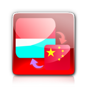 Kamus Mandarin for Android