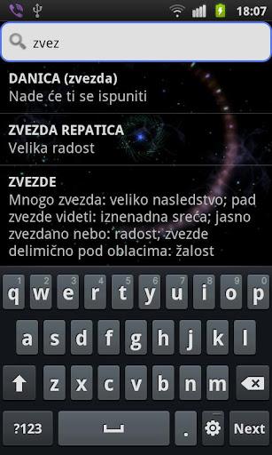 Sanovnik screenshot