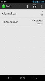 Dhikr- screenshot thumbnail