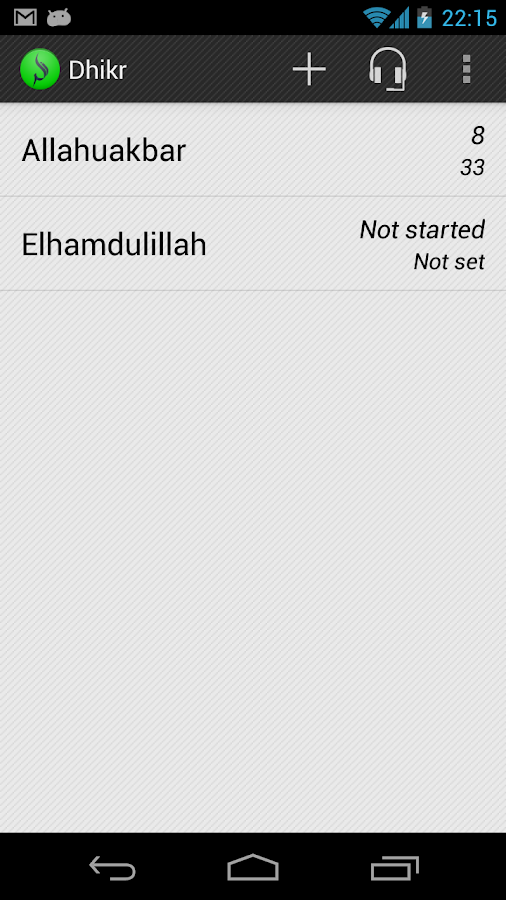 Dhikr- screenshot