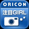 今日の注目GIRL icon