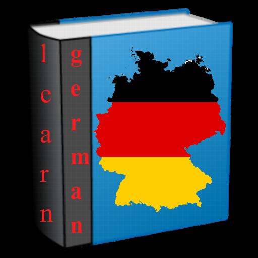 学习德国快速和容易的 教育 LOGO-玩APPs